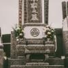 JP gravestone